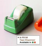 N-P81W